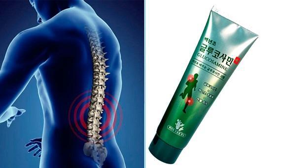отзывы эфективного снятия боли суставов