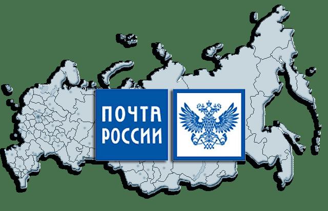 по всей России и СНГ