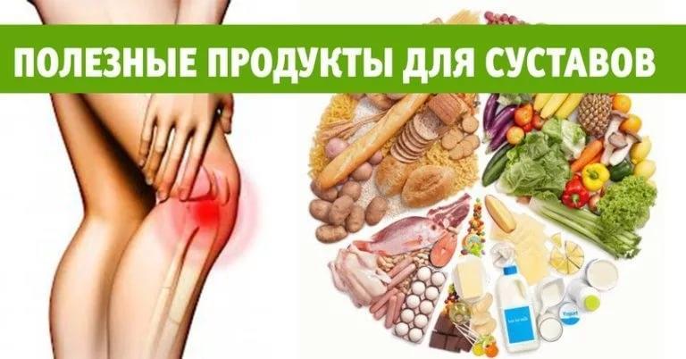 профилактика артроза коленного сустава