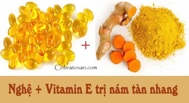 с витамином Е