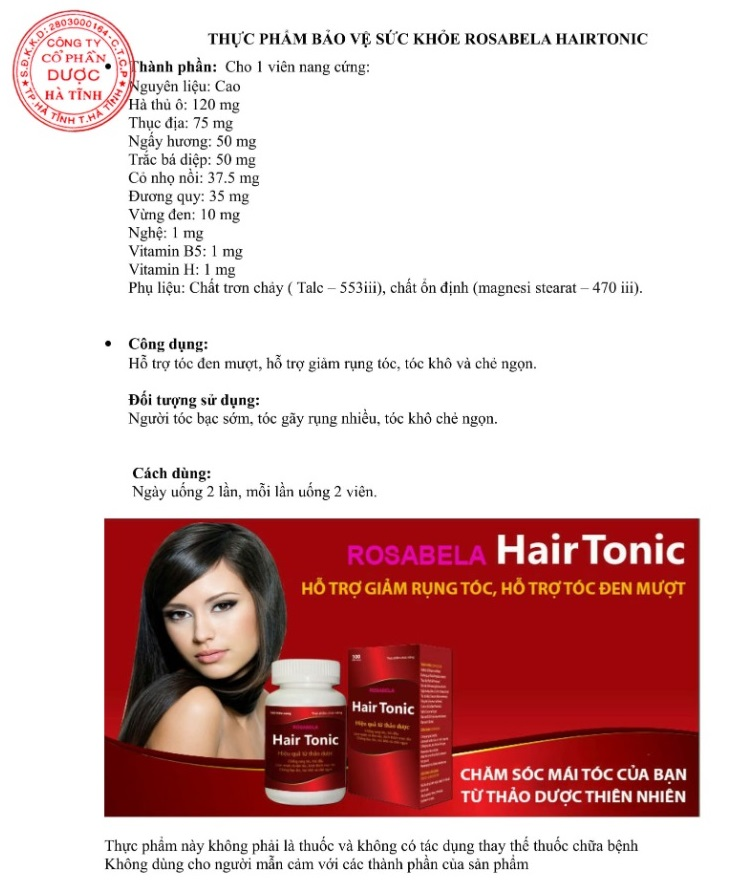 сертификат на комплекс витаминов для волос