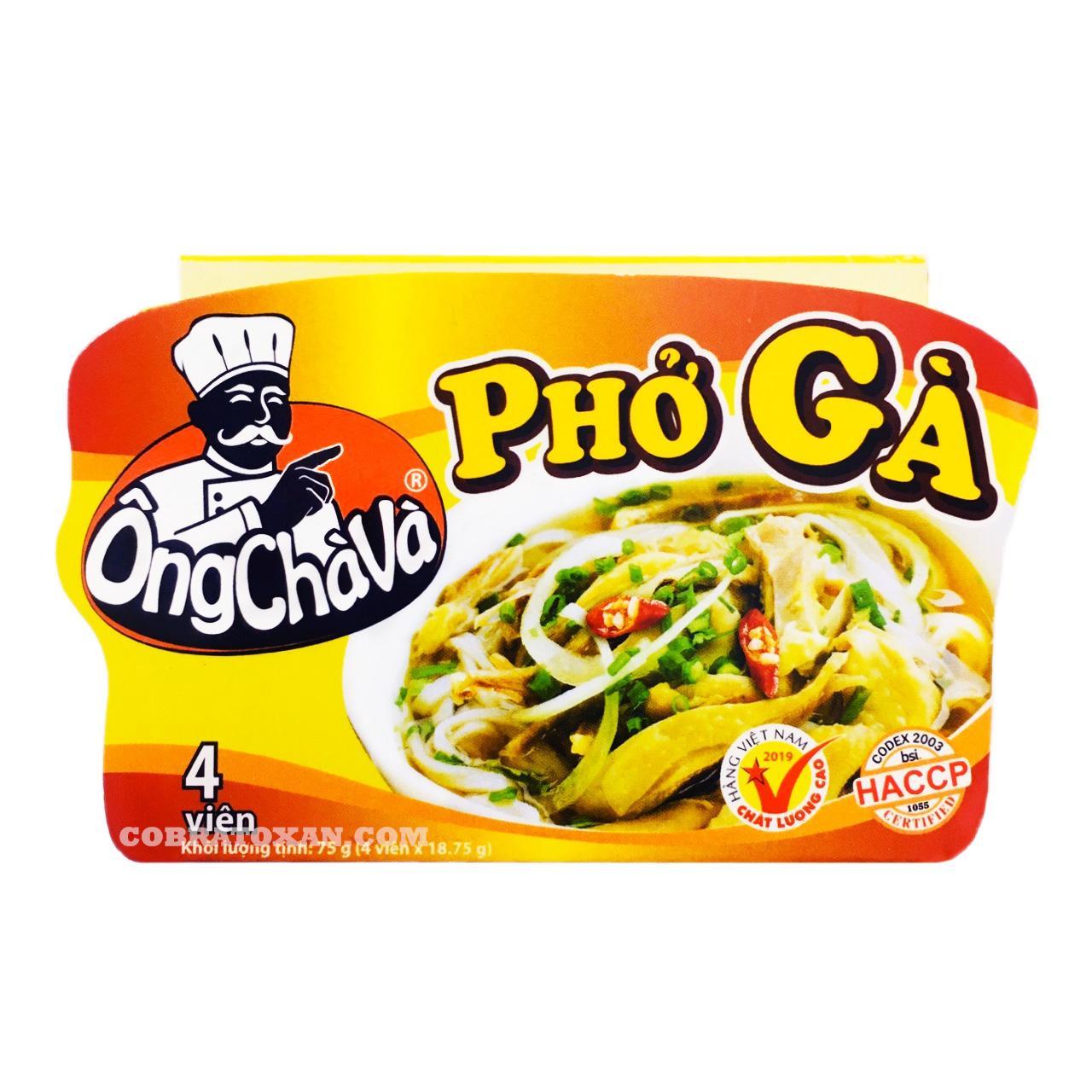 Куриная приправа для супа Pho Ga (75 г)