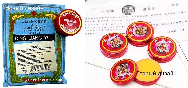 китайская звездочка 3 грамма