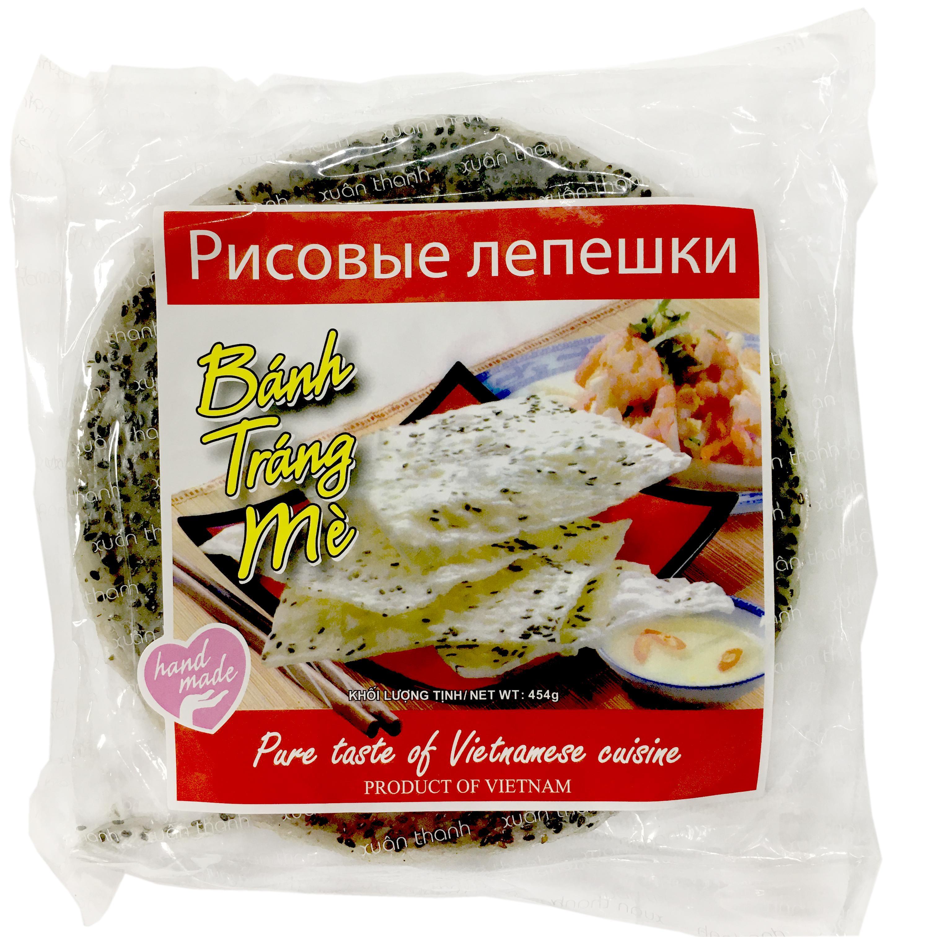 Рисовые вьетнамские лепешки Banh Thang Me