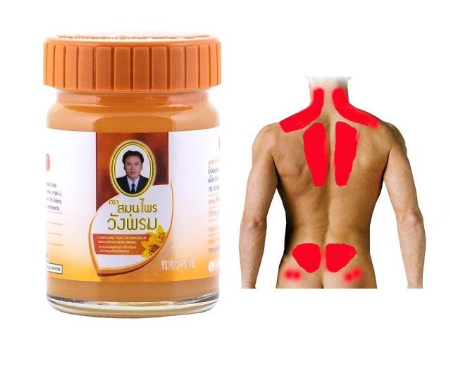 Оранжевый бальзам WangProm против воспалительный процессов (50 гр)