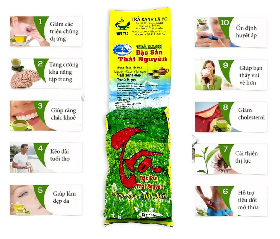 Цельнолистовой зеленый чай Thay Nguyen Clean