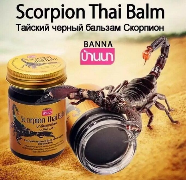 настоящий скорпион