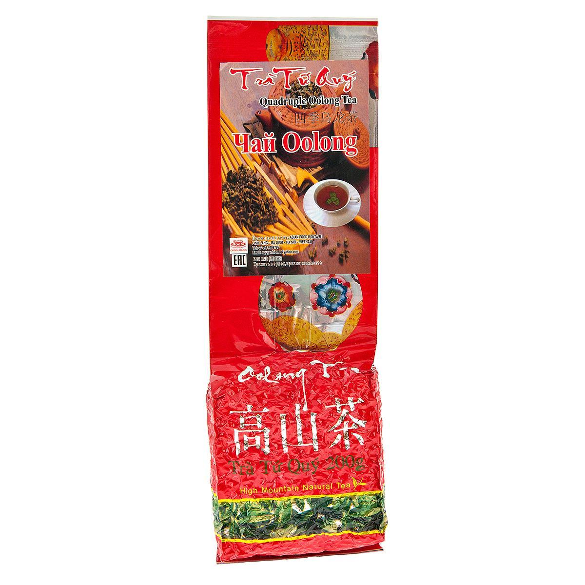 Зеленый чай Oolong Tra Tu Quy